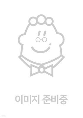 원색 현대여성백과사전 1-8 [완결/모두 8 권/양장]
