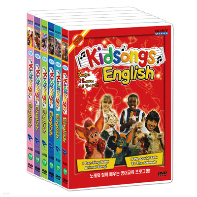 노래와 함께 영어를 배우는 키즈송 잉글리쉬 6종 (Kidsongs English 6 DVD)