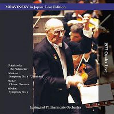 슈베르트: 교향곡 8번 '미완성' & 시벨리우스: 교향곡 3번 (Schubert : Symphony No.8 'Unfinished' & Sibelius : Symphony No.3) (180g)(2LP) - Evgeny Mravinsky