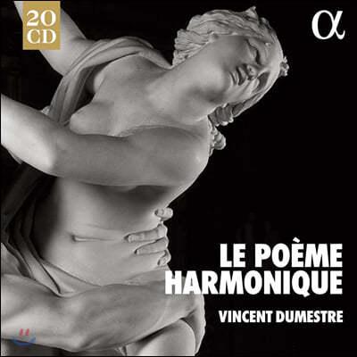 Vincent Dumestre 르 포엠 아르모니크 20주년 기념반 (Le Poeme Harmonique Collection)