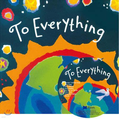 [노부영 세이펜] To Everything (원서 & 노부영 CD)