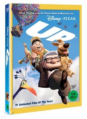 디즈니 업 : UP