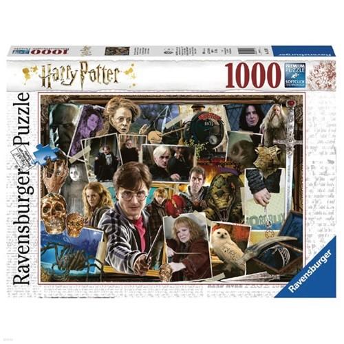 라벤스부르거 해리포터볼드모트 1000피스 직소퍼즐