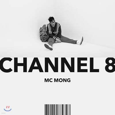 MC몽 8집 - CHANNEL 8 [White 또는 Black 버전 랜덤 발송]