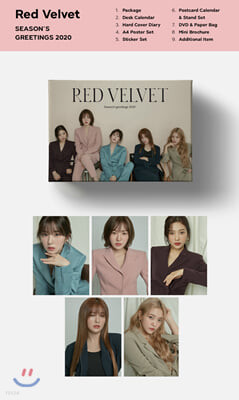 레드벨벳 (Red Velvet) 2020 시즌 그리팅