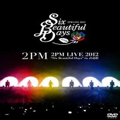 투피엠 (2PM) - Live 2012 : Six Beautiful Days In 武道館 (지역코드2)(DVD)