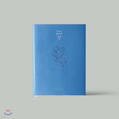 아이유 (IU) - 미니앨범 5집 : Love poem