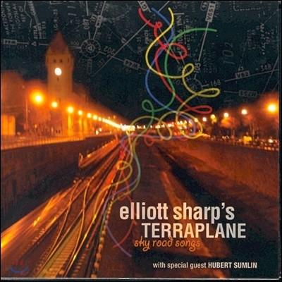 Elliott Sharp's Terraplane / Hubert Sumlin (엘리엇 샤프즈 테라플레인 / 휴버트 섬린) - Sky Road Songs