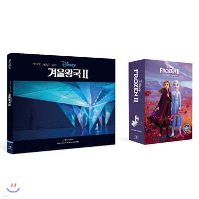디즈니 겨울왕국 2 아트북+엽서북 100