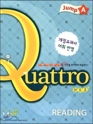 Quattro Reading Jump 콰트로 리딩 점프 A