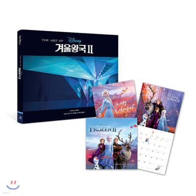 디즈니 겨울왕국 2 아트북 + 벽걸이 달력 2020