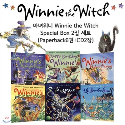 [빅히트동화책2탄] 마녀위니 Winnie the Witch Special Box 2집 세트(Paperback6권+CD2장)
