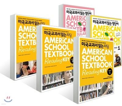 미국교과서 읽는 리딩 Easy 1~3 + 영단어 1~2 세트