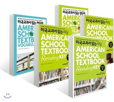 미국교과서 읽는 리딩 Basic 1~3 + 영단어 3~4 세트