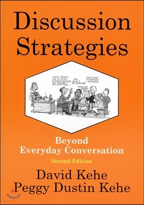 Discussion Strategies (Second Edition)