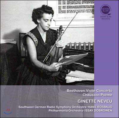 Ginette Neveu 베토벤: 바이올린 협주곡 / 쇼숑: 포엠 (Beethoven: Violin Concerto / Chausson: Poeme)