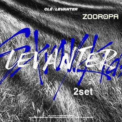 [미개봉][주로파][2종세트] 스트레이 키즈 (Stray Kids) Cle Levanter (일반반)