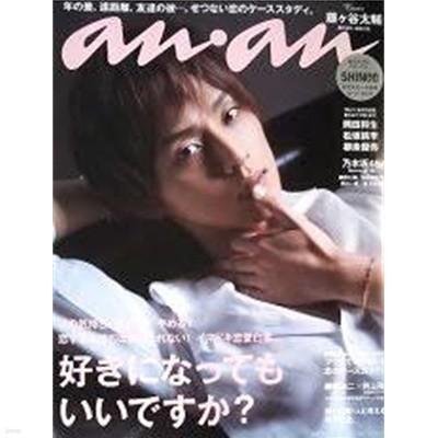 anan (アンアン) : SHINee [好きになつても ぃぃですか?]