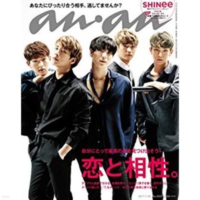 anan (アンアン) : SHINee [戀と相性]