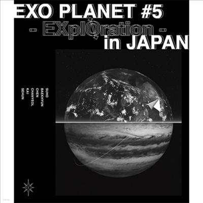엑소 (Exo) - Planet #5 -Exploration In Japan- (Blu-ray)(Blu-ray)(2020)