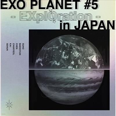엑소 (Exo) - Planet #5 -Exploration In Japan- (지역코드2)(DVD) (초회한정반)