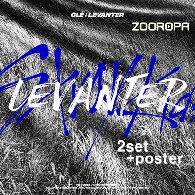 [미개봉][주로파][2종세트/1포스터] 스트레이 키즈 (Stray Kids) Cle Levanter (일반반)