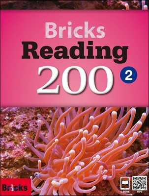 NEW Bricks Reading 200 L2