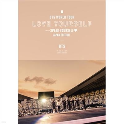 방탄소년단 (BTS) - World Tour 'Love Yourself: Speak Yourself' -Japan Edition- (지역코드2)(2DVD)