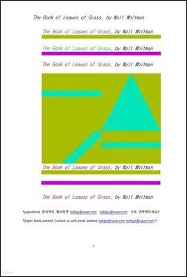 휘트만의 풀잎 (The Book of Leaves of Grass, by Walt Whitman)