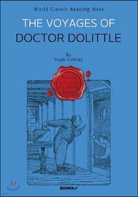 닥터 두리틀의 여행 : The Voyages of Doctor Dolittle (일러스트 특별판)