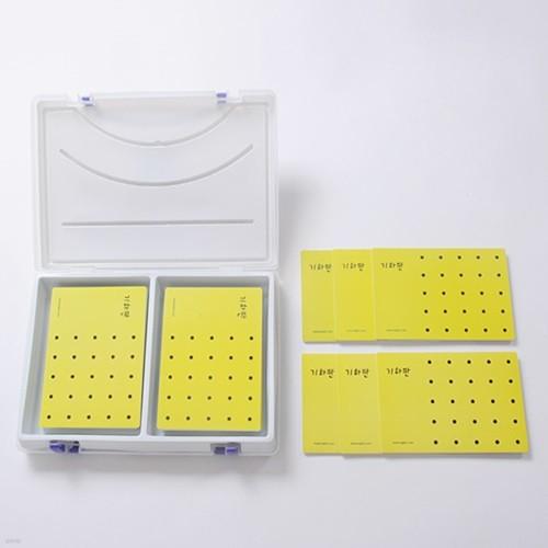 이선생 수학 학습준비물 기하판 세트