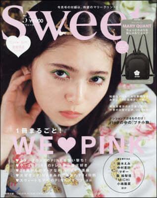 Sweet(スウィ-ト) 2020年5月號