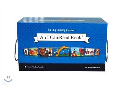 I Can Read 1단계 A Full Set (CD판 50종)