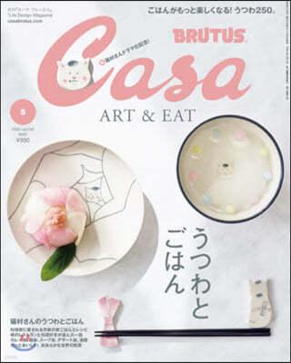 Casa BRUTUS(カ-サブル-タス 2020年5月號