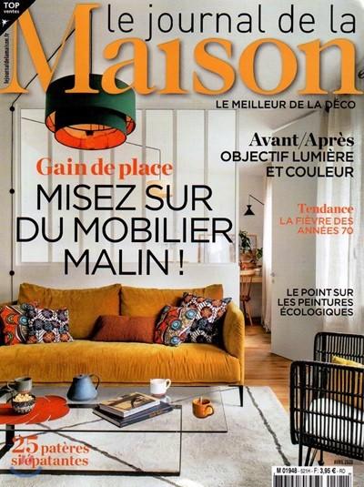 Le Journal de la Maison (월간) : 2020년 04월