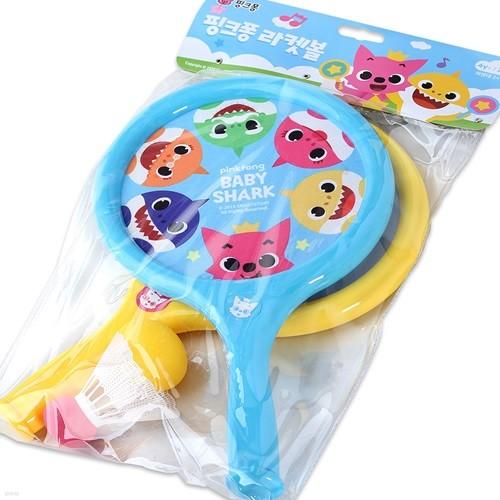 핑크퐁 라켓볼/유아동 테니스 베드민턴 스포츠 완구