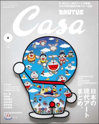 Casa BRUTUS(カ-サブル-タス 2020年6月號