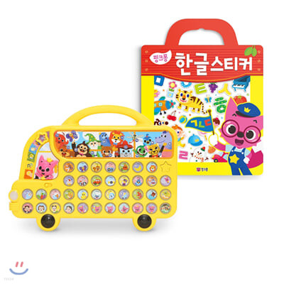핑크퐁 한글 버스 + 스티커 세트