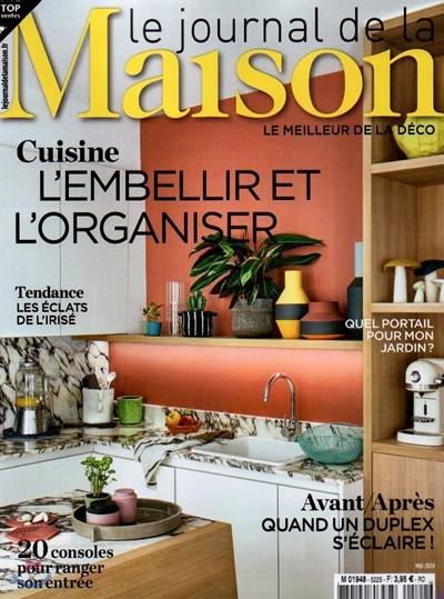 Le Journal de la Maison (월간) : 2020년 05월