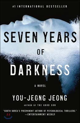 Seven Years of Darkness : 정유정 '7년의 밤' 영문판