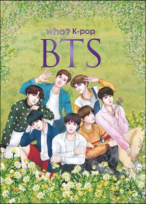 후 Who? K-pop BTS(개정판)