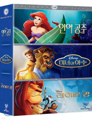 디즈니 DE 3 - 무비 컬렉션 (인어공주, 미녀와 야수, 라이온 킹) (4Disc)