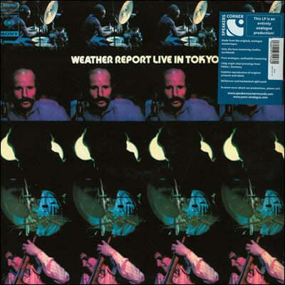 Weather Report (웨더 리포트) - Live In Tokyo [2LP]