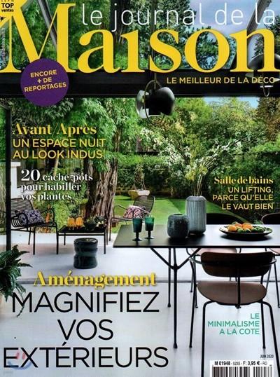 Le Journal de la Maison (월간) : 2020년 06월