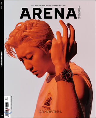 ARENA HOMME+ 아레나 옴므 플러스 B형 (월간) : 7월 [2020]
