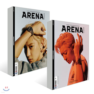 ARENA HOMME+ 아레나 옴므 플러스 A형 + B형 (월간) : 7월 [2020]
