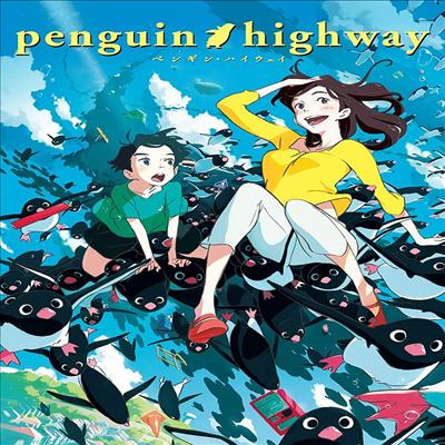 Penguin Highway (펭귄 하이웨이) (2018)(지역코드1)(한글무자막)(DVD)