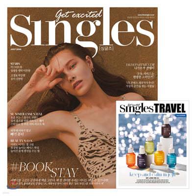 Singles 싱글즈 B형 (월간) : 7월 [2020]