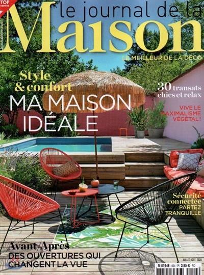 Le Journal de la Maison (월간) : 2020년 07월