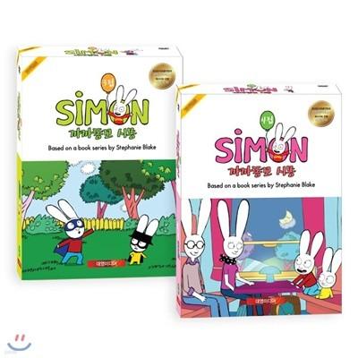 [DVD]까까똥꼬시몽 Simon 3집+4집 22종(DVD+CD)세트 영한대본포함 유아영어 초등영어